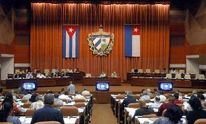 Comisiones parlamentarias comienzan sus sesiones